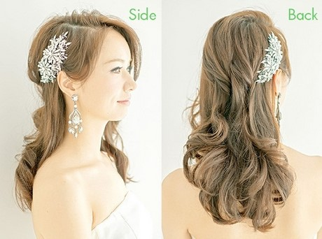 Peinados para novia boda civil - Peinados modernos para boda ...